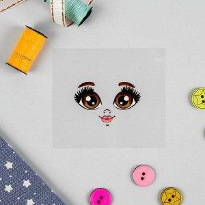 Термонаклейка для декорирования текстильных изделий «Кукла Маша», 6,5×6,3 см