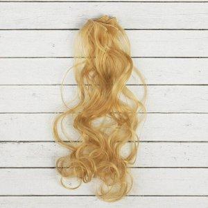 Волосы - тресс для кукол «Кудри» длина волос: 40 см, ширина: 50 см, №15