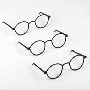 Очки для игрушек, набор 3 шт., цвет чёрный