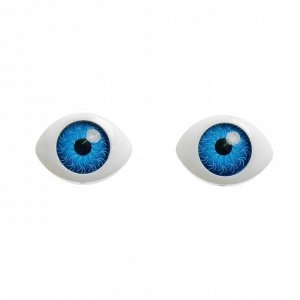 Глаза, набор 22 шт., размер 1 шт: 1,5 ? 1 см, размер радужки 9 мм, цвет голубой