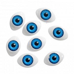 Глаза, набор 8 шт., размер радужки 12 мм, цвет голубой