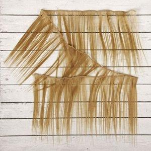Волосы - тресс для кукол «Прямые» длина волос: 15 см, ширина:100 см, цвет № 24