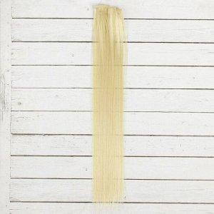 Волосы - тресс для кукол «Прямые» длина волос: 40 см, ширина: 50 см, №88