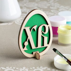 "Заготовка для творчества ""Яйцо. ХВ"" двойная, зеленая  9х7 см"