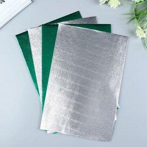 Фетр металлизированный  1,4 мм 20х30 см (набор 4 листа) цв. ассорти 3