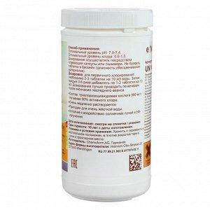 Хлорные быстрораствор. таблетки для длит. дезинф.воды в бассейне Кемохлор Т- таб. (20г) 1кг