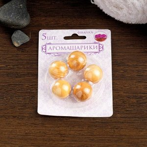 Арома-саше деревянные шарики (набор 5 шт). аромат фиалка