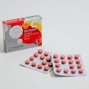 Витамин C «Целевит», 30 таблеток