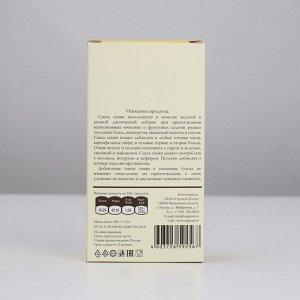 Микс из семян льна: тёмный и светлый, 200 г