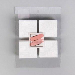 Салфетки для маникюра, безворсовые, с перфорацией, 250 шт