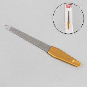 Пилка металлическая для ногтей, 12 см, цвет золотистый