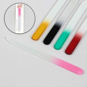 Пилка стеклянная для ногтей «Градиент», 14 см, цвет МИКС