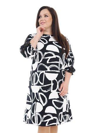 Платье-9970