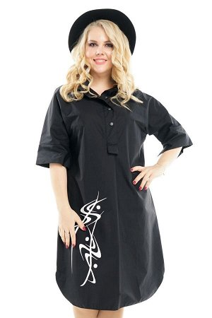 Платье-9922