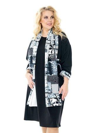 Платье-9870