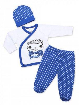 A29 комплект детский, бело-синий