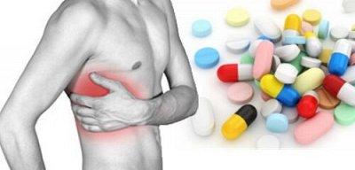 На здоровье! - 54. Укрепляем иммунитет! Всем + спортсменам.  — Обезболивающие препараты — БАД