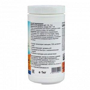Средство для ударного хлорирования воды Кемохлор СН   гранулированный 1 кг