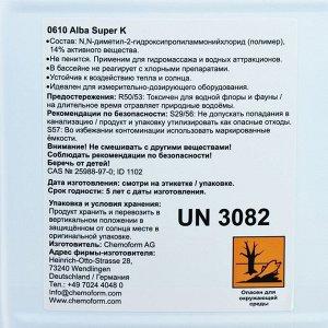Альгицид против водорослей, бактерий и грибков в бассейне Альба Супер К 5 л