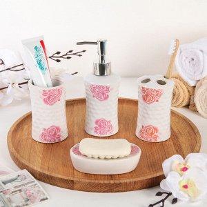 Набор аксессуаров для ванной комнаты «Розарий», 4 предмета (дозатор 250 мл, мыльница, 2 стакана)