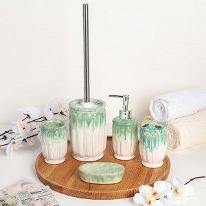 Набор аксессуаров для ванной комнаты Доляна «Колос», 5 предметов (дозатор 300 мл, мыльница, 2 стакана, ёрш), цвет бирюзовый