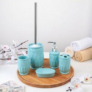 Набор аксессуаров для ванной комнаты Доляна «Колос», 5 предметов (дозатор 300 мл, мыльница, 2 стакана, ёрш), цвет голубой