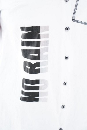 Рубашка-4479