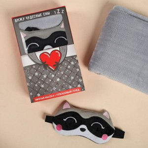 Подарочный набор «Енотик»: маска для сна, плед 70 ? 100