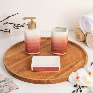 Набор аксессуаров для ванной комнаты Доляна «Нептун», 3 предмета (дозатор 300 мл, мыльница, стакан), цвет розовый