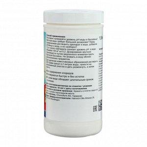 Средство для коррекции кислотности воды pH минус гранулированный 1,5 кг