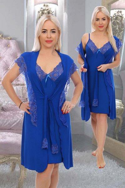 Натали™ - Самая популярная коллекция домашней одежды НОВИНКИ — Пеньюары
