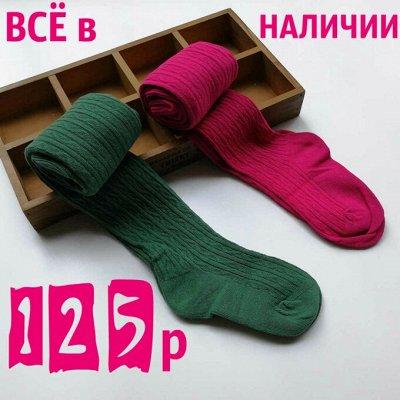 🌟8 - Яркий, стильный, модный трикотаж из Иваново! 🌟  — Все в наличии на складе. Быстрая отправка — Одежда