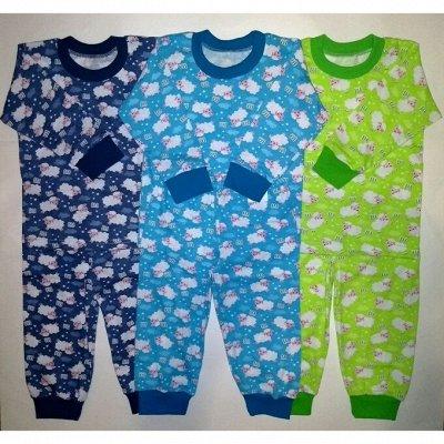 Три лисёнка-72🎈 Яркий 🎈Бюджетный 🎈Трикотаж /Новинки — Пижамы — Одежда для дома