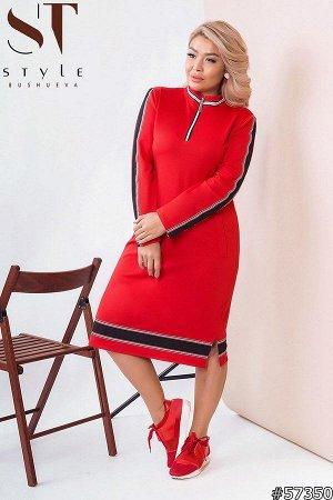 Платье 57350
