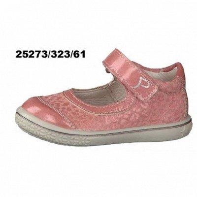 1000 разных вещей по опт цене+Скидки до 70%! Быстрый развоз! — обувь деткам, мега сейл! — Для девочек