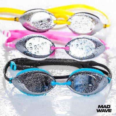 Все для плавания, шапочки, очки, купальники, плавки — ОЧКИ ДЛЯ ПЛАВАНИЯ — Виды спорта