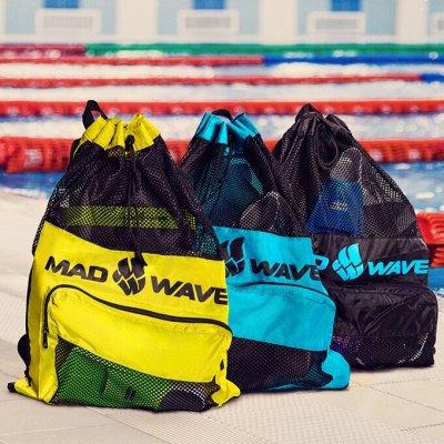 Все для плавания, спортивное плавание, аквааэробика — Аксессуары для плавания. Футляр для очков-поступление! — Плавание