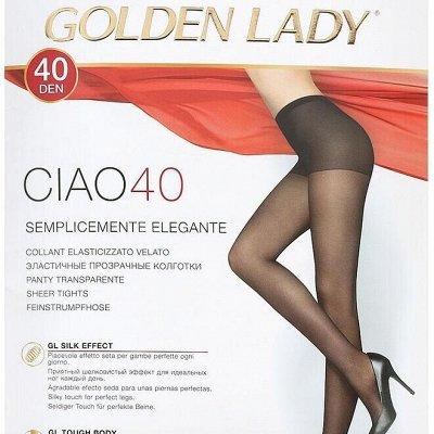 😍Огромный выбор чулок, колготок, носок м/ж. Акция - 70% ! — GOLDEN LADY. — Колготки, носки и чулки