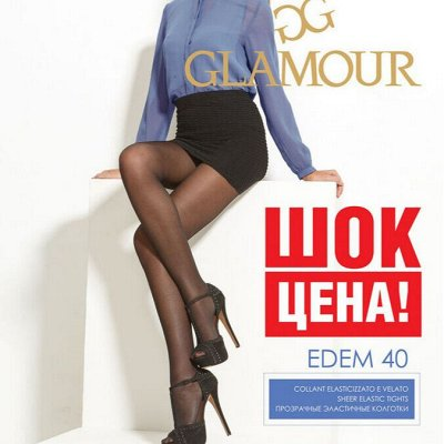 😍Огромный выбор чулок, колготок, носок м/ж. Акция - 70% ! — Glamour  Collant — Колготки, носки и чулки