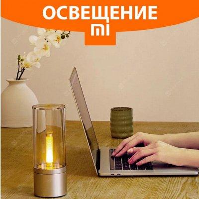 №17 💥Лучшая Xiaomi💥Новое поступление! — Освещение и противомоскитные лампы Xiaomi — Ночники