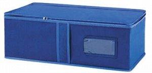 Ящик раскладной универсальный для хранения вещей и обуви, артикул П-21