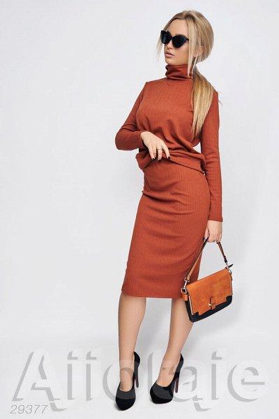 AJIOTAJE-женская одежда 30. До 62 размера — Стильные костюмы — Костюмы