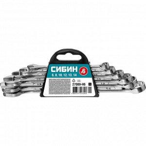 Набор комбинированных гаечных ключей 6 шт