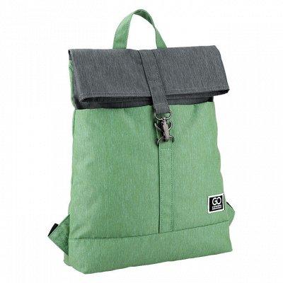 KITE-4. Немецкие рюкзаки. Канцелярия. Отличные цены. — Молодежные рюкзаки, сумки — Сумки и рюкзаки