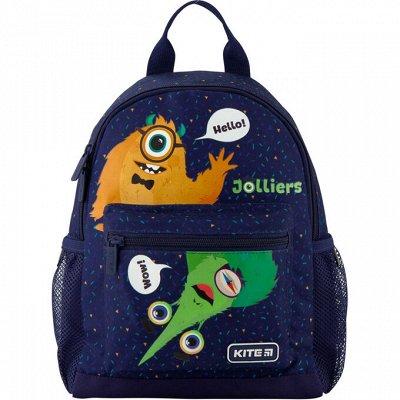 KITE-4. Немецкие рюкзаки. Канцелярия. Отличные цены. — Дошкольные рюкзаки — Сумки и рюкзаки