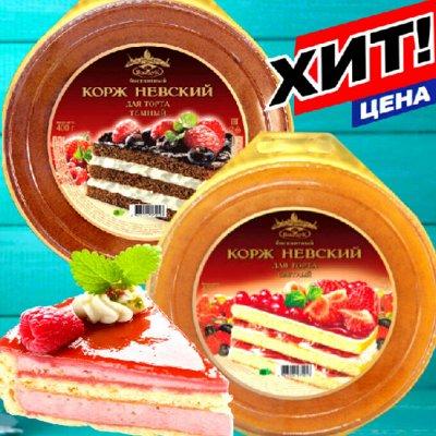 🍰 Коржи для торта Черока! 🍰 Ваши любимые!!! — Корж Невский для тортиков — Торты и пирожные