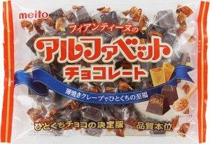 MEITO Milk Chocolate - шоколадные конфеты с креповой стружкой