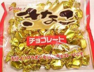TAKAOKA Raw Kinako Chocolate - ганаш кинако в какао-обсыпке