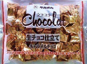 TAKAOKA Raw Caramel Chocolate - карамельный ганаш в какао-обсыпке