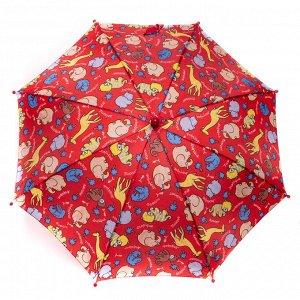 Зонт 78557-4